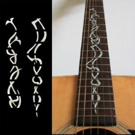 Sticker guitare touche vigne gothique